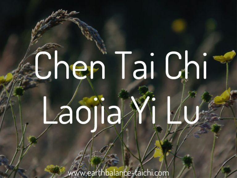 Laojia Yi Lu Video